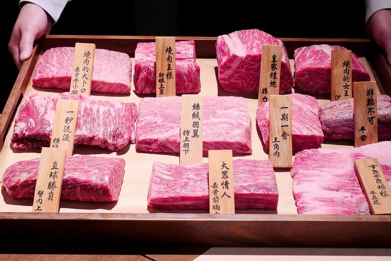26373522742 2dded70122 c - 【熱血採訪】樂軒究極和牛燒肉:不用到東京也有豪華一頭牛燒肉!自慢牛一頭盛合全9+黑毛和牛雙人4800元一次吃到厚切牛舌 橫隔膜肉 三角肉 羽下肉 菲力沙朗 無骨牛小排大滿足!