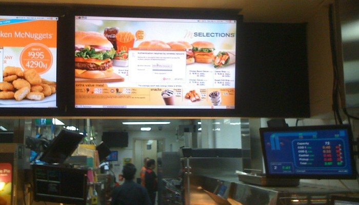 Ubuntu в McDonalds
