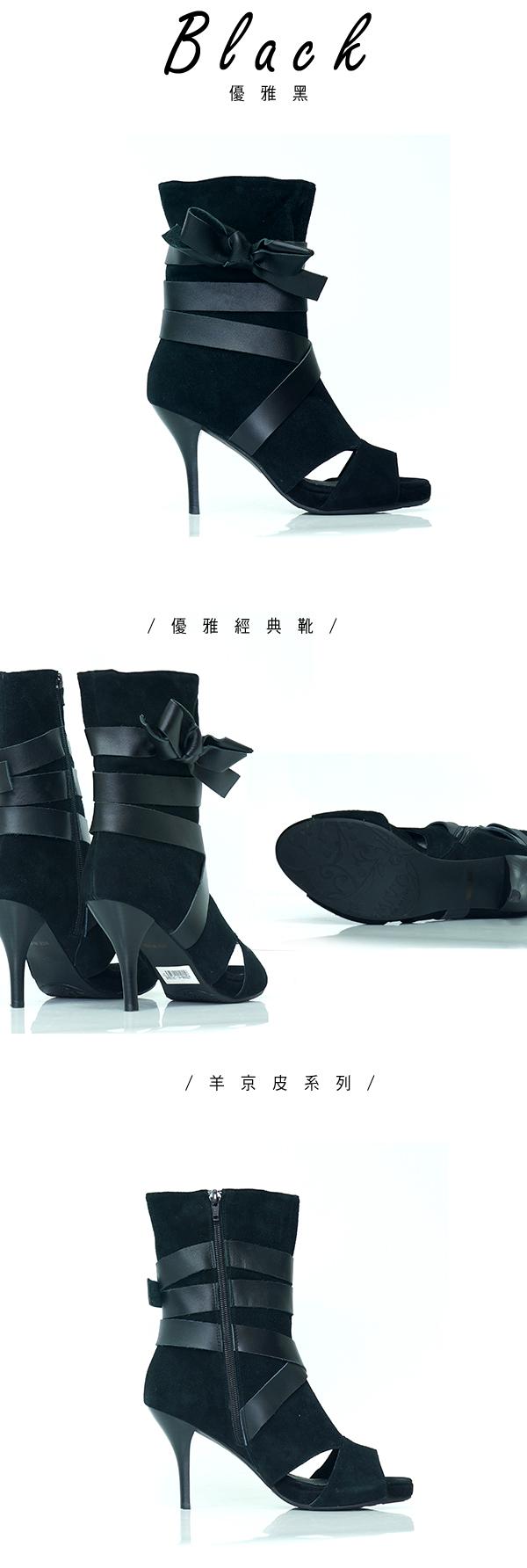 長靴,魚口靴,O'vimi,狂野氣質風,蝴蝶結大裝飾,穿襪,優雅咖,專櫃品牌鞋,專櫃優質鞋