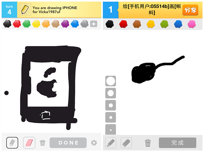 Lab Draw Something of Lei feng's Chinese disciples