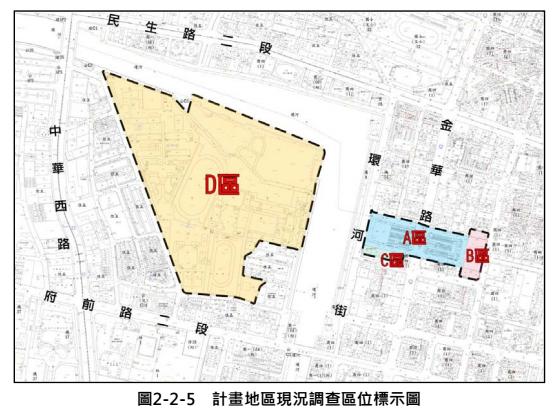 取自中國城暨運河星鑽細部計畫書 2016-01-30 上午12.42.55