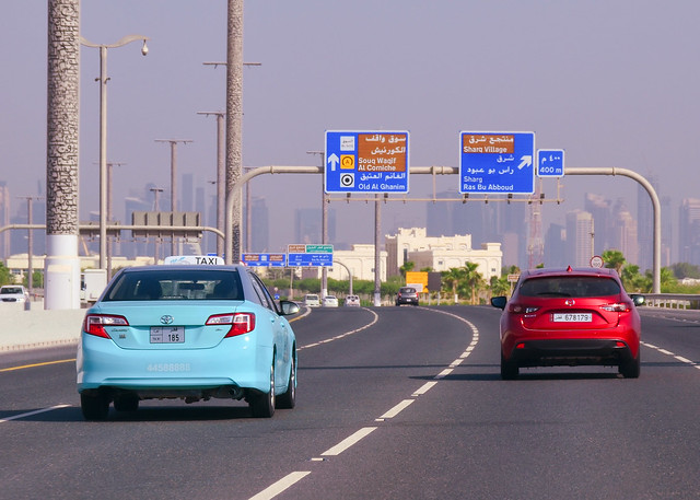 Tráfico de las autovías de Doha en dirección a la ciudad