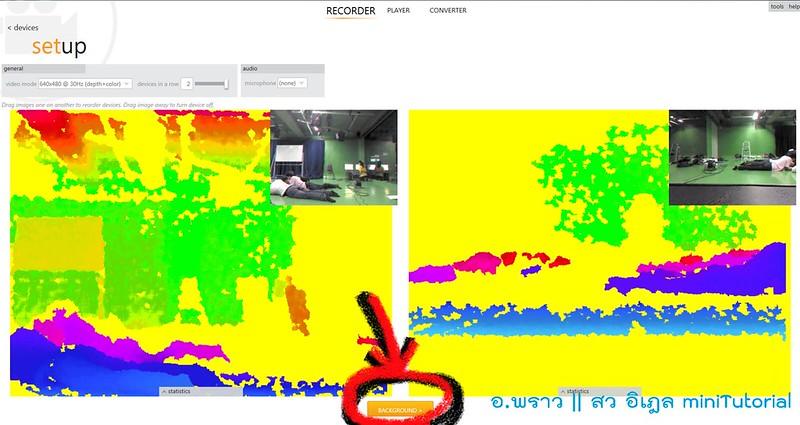 วิธีการใช้เครื่อง Mocap (Motion Capture) iPi Recorder AnimaKit Studio .bvh