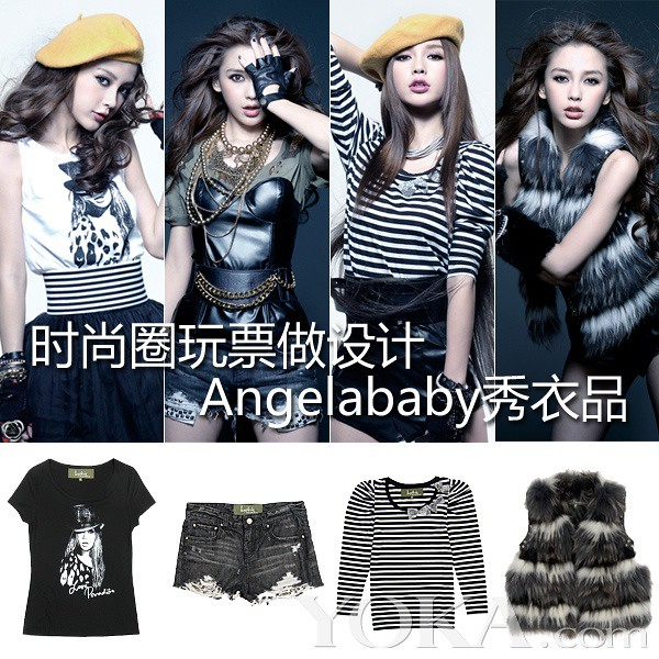 Fashion designer Angelababy photo play do show clothing