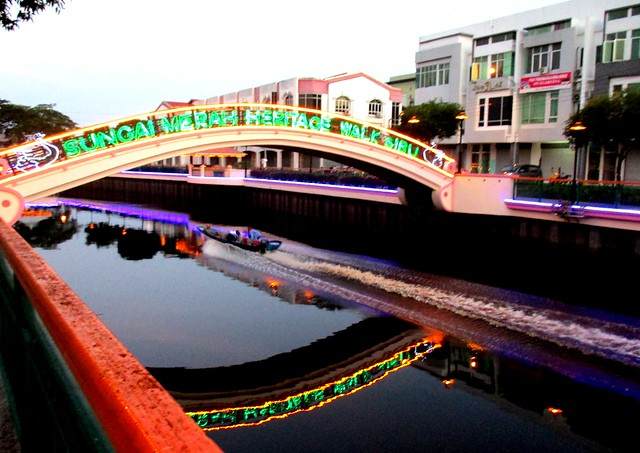 Sg Merah, Lovers' Bridge