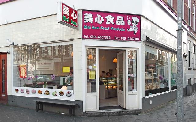 Mei Sum Chinese bakker (Felicity)