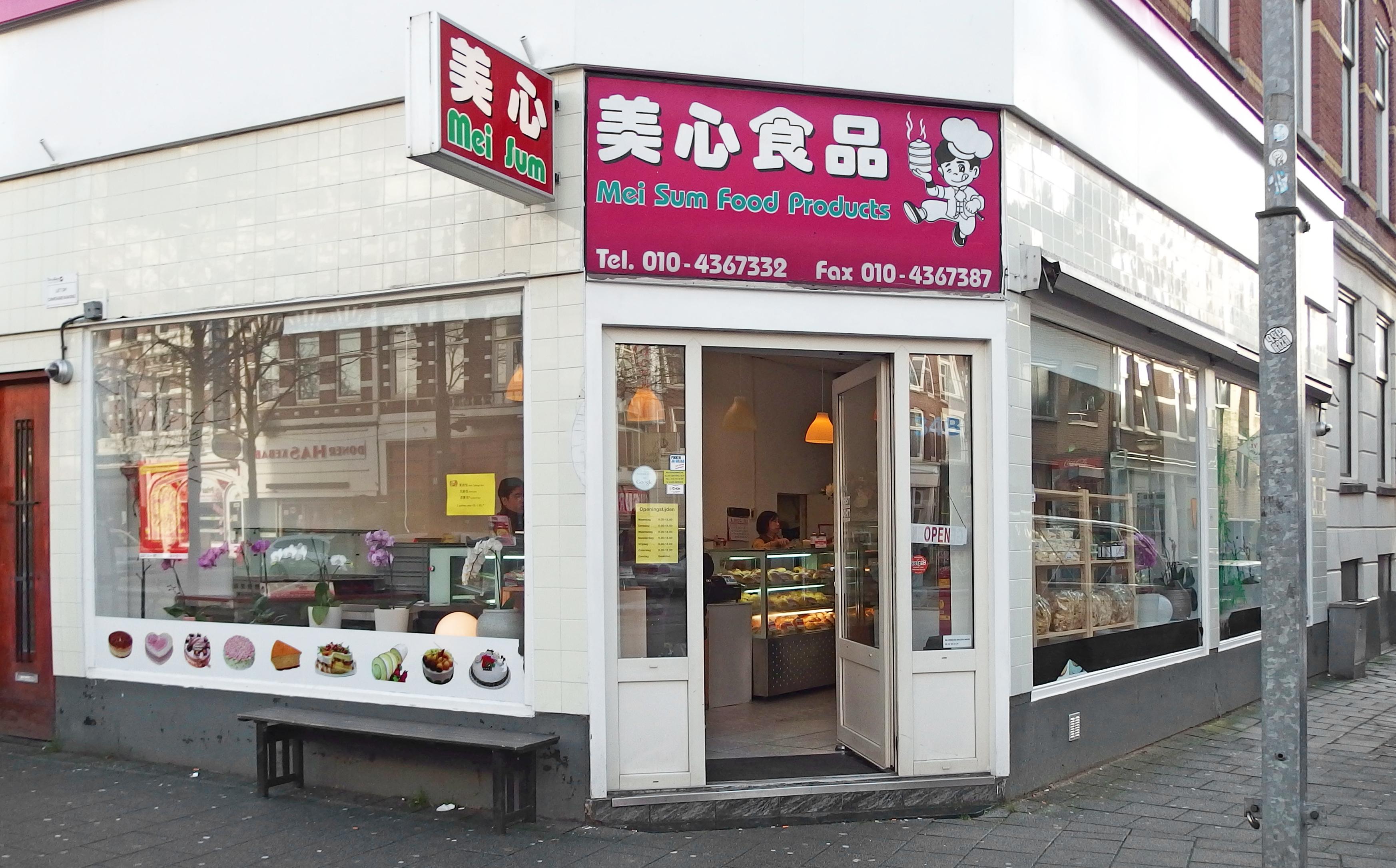 Winkels aziatische ingredi for Baklava bestellen rotterdam