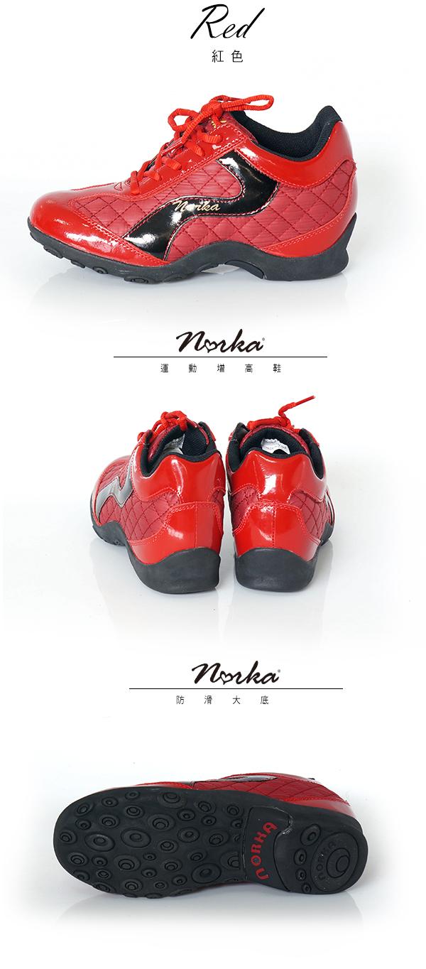Norka,velle moven,xes,運動休閒風,可愛,舒適,