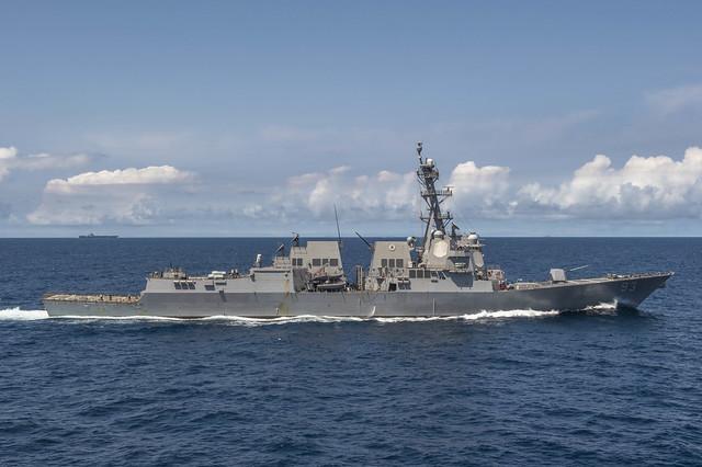 USS CHUNG-HOON (DDG 93)