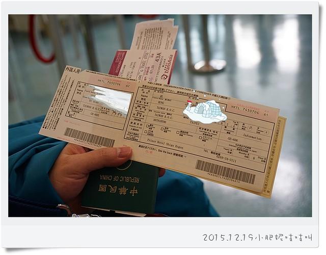【樂天信用卡】一直不斷有好康出現..
