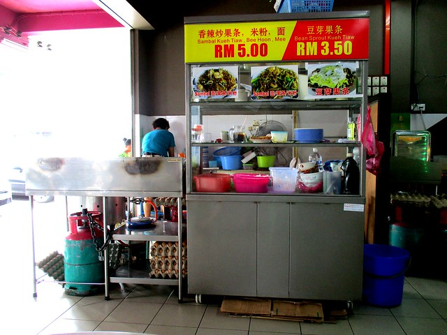Bateras Food Court kway teow stall