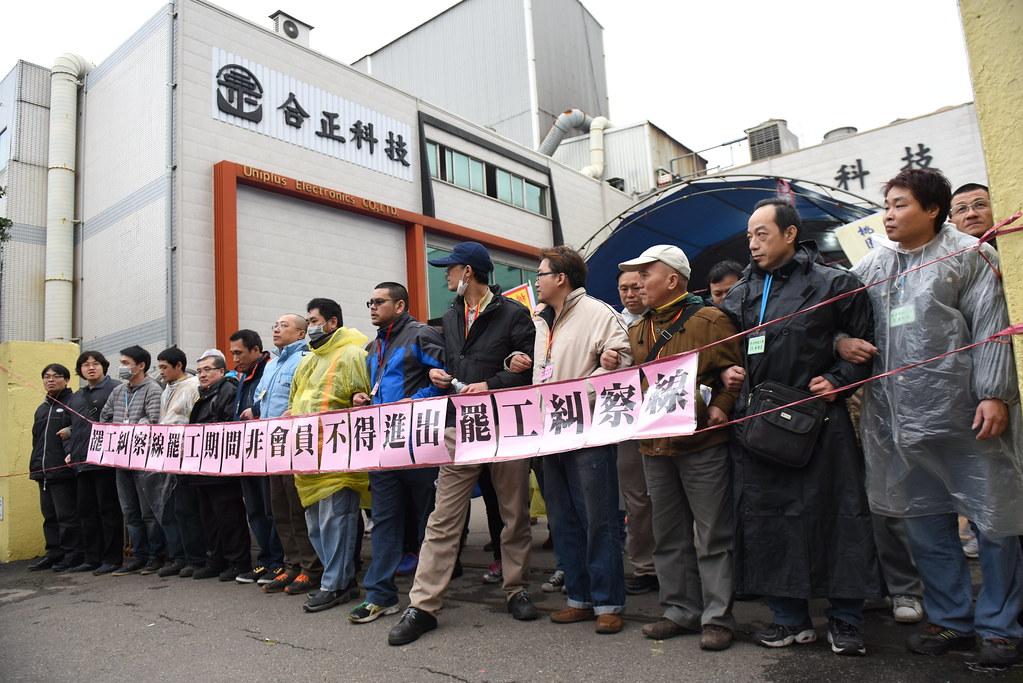 合正科技工會15日發動罷工爭取勞動權益,阻止公司貨物進出。(攝影:宋小海)