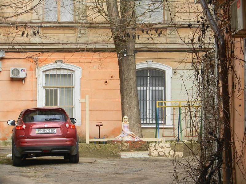 Одесса культурная