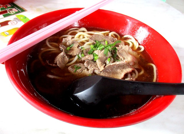 Bateras Food Court beef noodles, soup