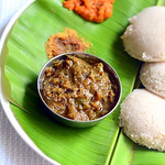 Chidambaram special Kathirikai gothsu