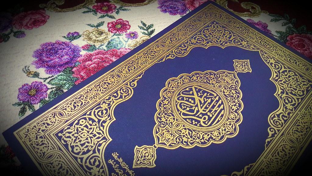 About >> القرآن الكريم/koran | Free Pictures 4K | Flickr