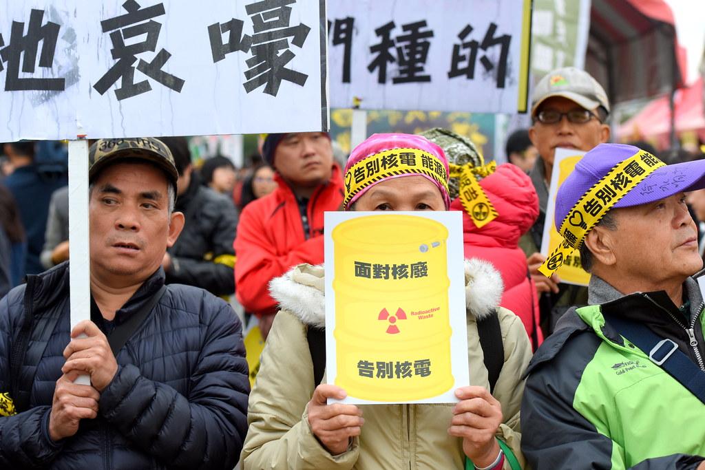北海岸居民參與廢核集會。(攝影:宋小海)