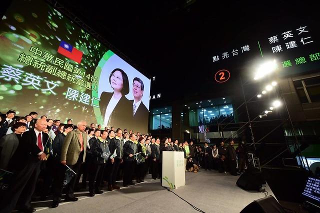 2016總統大選,蔡英文、陳建仁當選。圖片來源:蔡英文官方粉絲頁