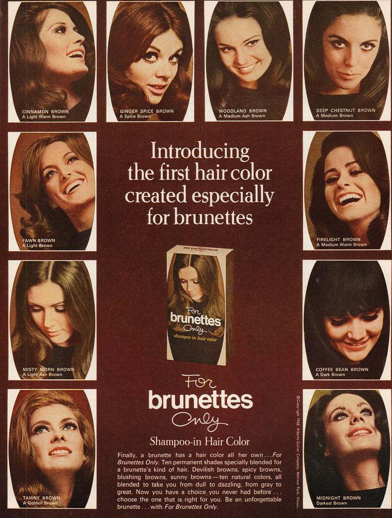 Retrospace Ads 88 Hairvertising