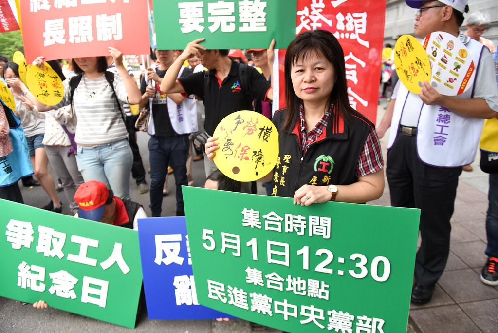 總指揮詹素貞說,今年五一遊行隊伍在中午12點半於民進黨中央黨部集結。(攝影:宋小海)