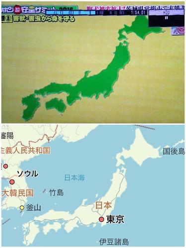 おかしな日本地図