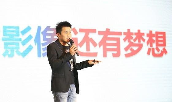 Former Vice President Lu Fanxi youku potatoes were caught, has produced the old boys plan of the small Apple