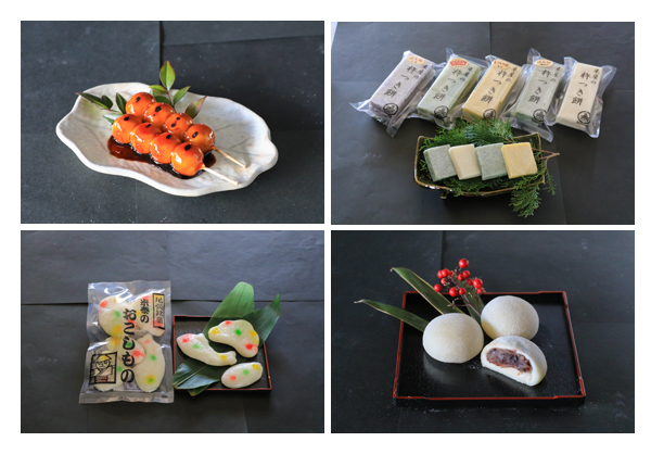 米泰(こめひろ),おこしもの,おもち,お米,和菓子,おやき,鬼まんじゅう,愛知県瀬戸市