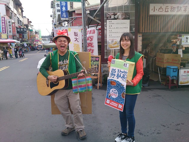 青年志工在旗山老街為搖旗吶喊音樂節募款。攝影:李育琴
