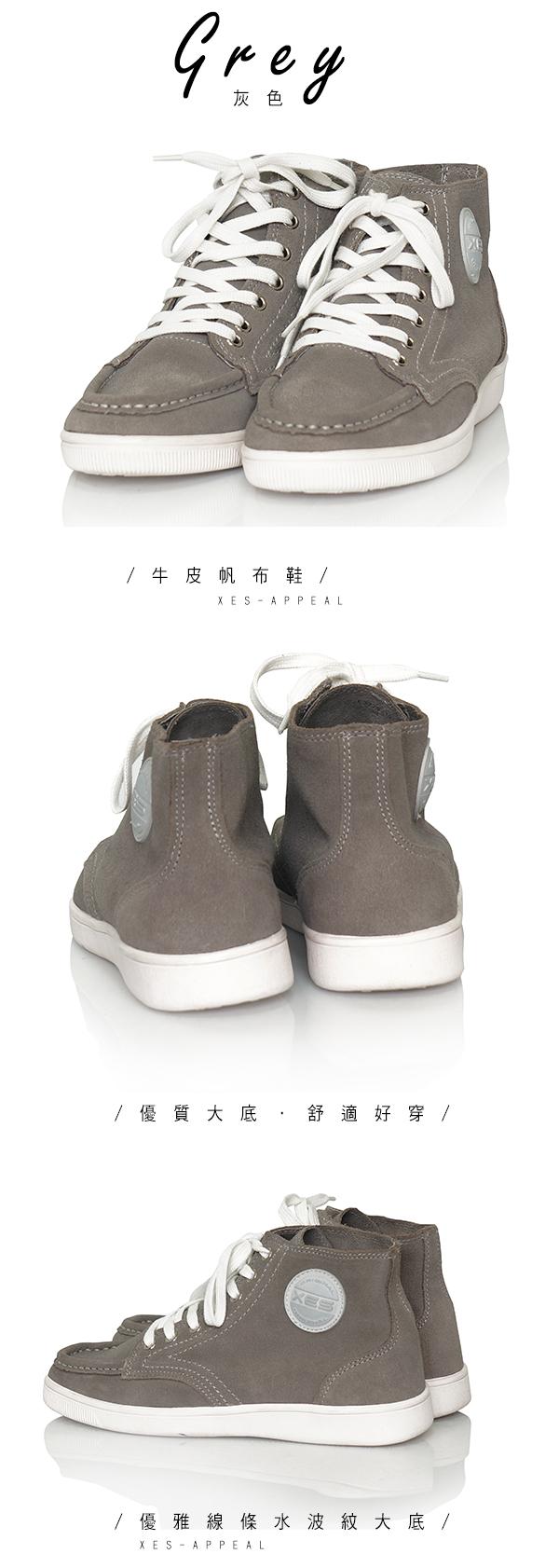 經典帆布鞋,XES,牛皮帆布鞋 ,時尚潮流,舒適透氣,休閒鞋,帆布鞋,灰色,無束縛,酷,自在 ,男鞋,百貨專櫃  鞋