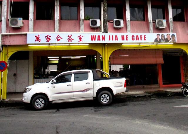 Wan Jia He Cafe, Sibu