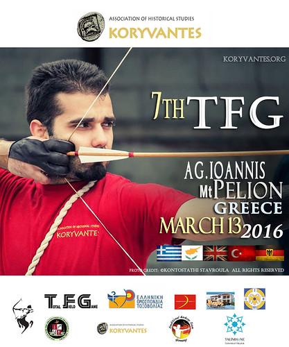 Συμμετοχή στο 7ο T.F.G. , Άγιος Ιωάννης Πηλίου, 13 Μαρτίου 2016