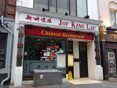 Picture of Joy King Lau, WC2H 7BL