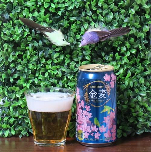 ビール:金麦のさくらの缶