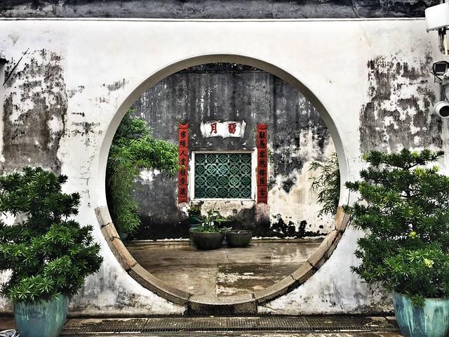 Casa del Mandarín en Macao