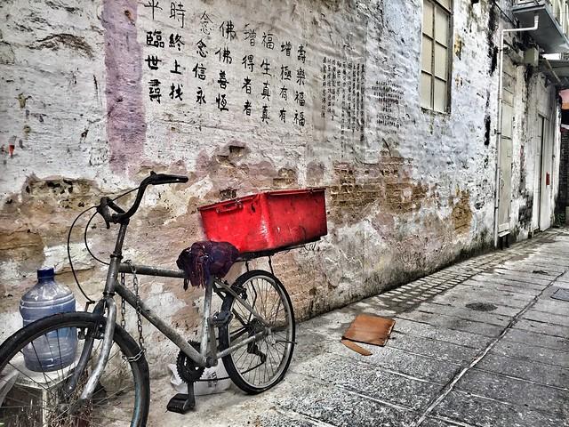 Callejón de la Felicidad (Macao)