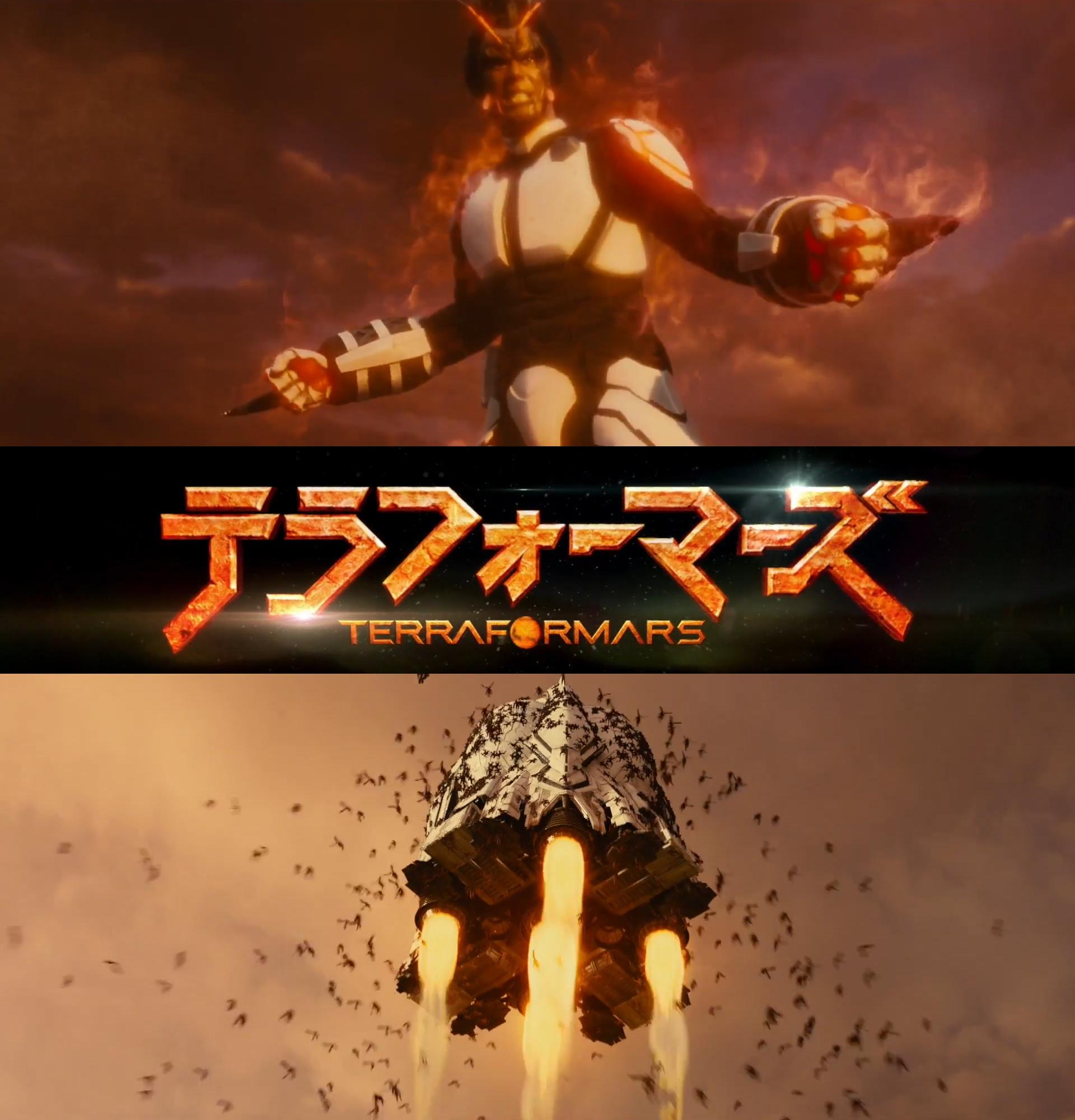 160303(4) -「巴格茲2號」隊員注射變身造型公開!電影《TerraFormars 火星任務》推出正式預告片、將於4/29上映!