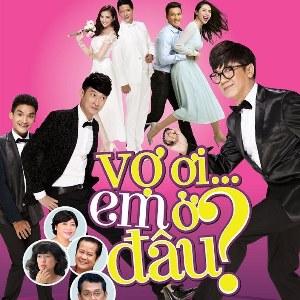 Thủy Tiên – Vợ Ơi… Em Ở Đâu? (Original Motion Picture Soundtrack) – 2016 – iTunes AAC M4A – EP
