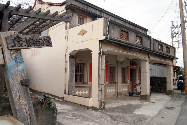 茂伯的家位於滿州鄉永靖社區。攝影:李育琴