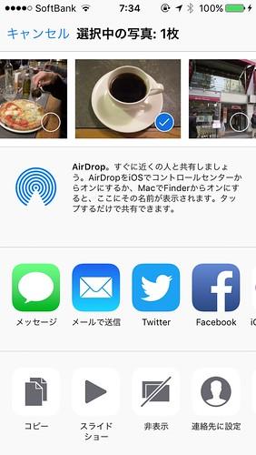 iOS9 マークアップ機能