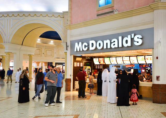 El mejor sitio donde comer en Doha, su McDonalds