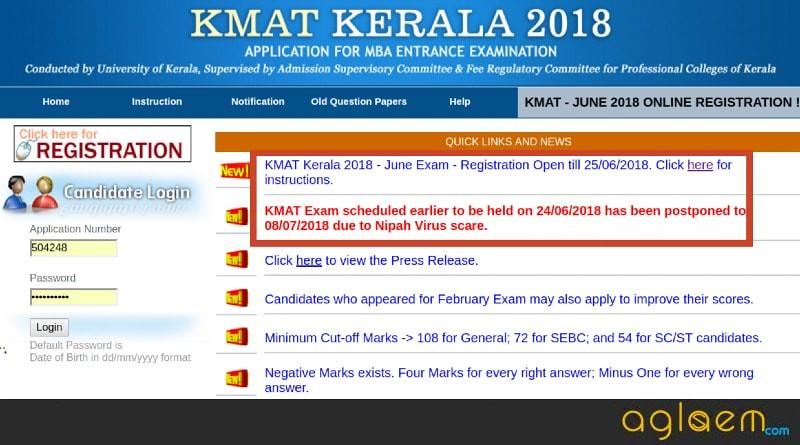 KMAT Kerala 2018