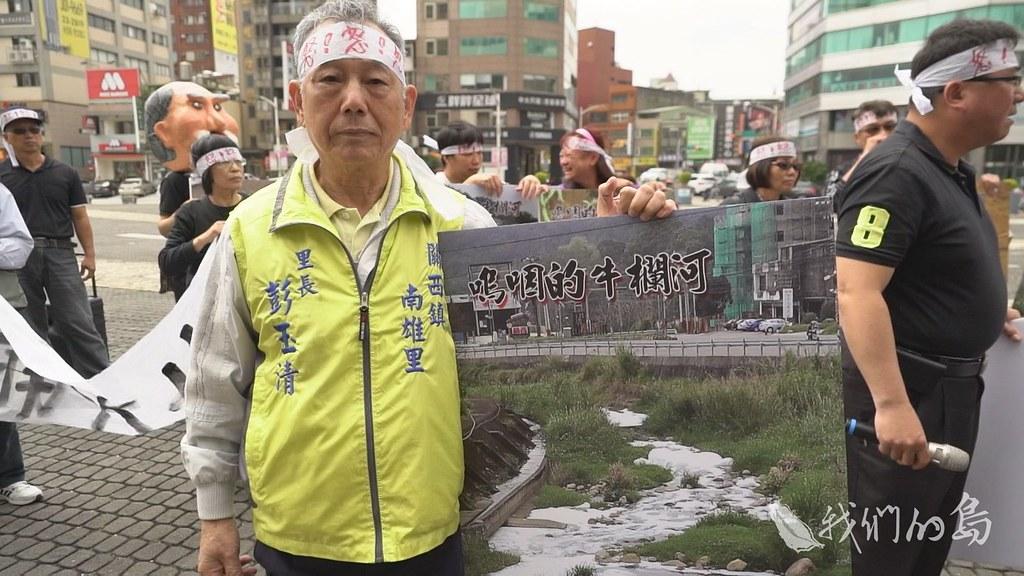 新竹關西居民到桃園市政府抗議牛欄河上游工廠,讓污水流入河道,造成下游魚類大量死亡。