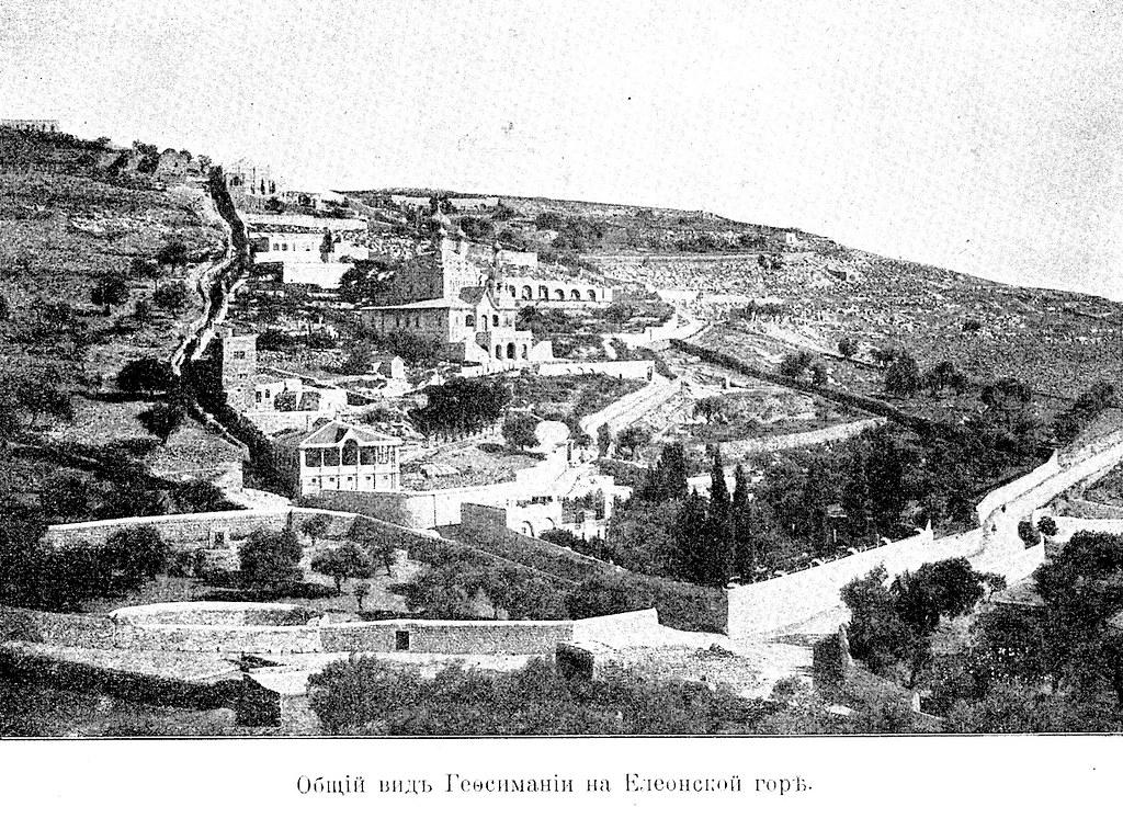 Изображение 98: Общий вид Гефсимании на Елеонской горе.