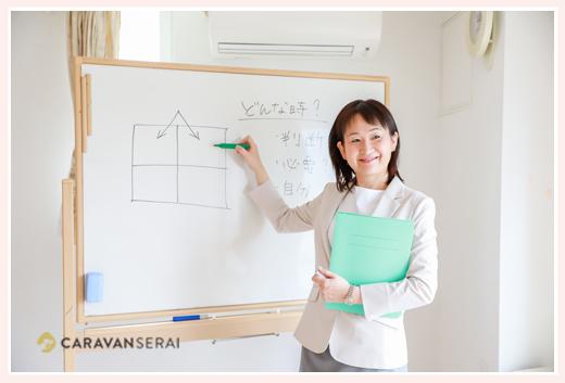 経営企画設計株式会社の森本聡美さま(愛知県岡崎市)セミナー講師風景の写真