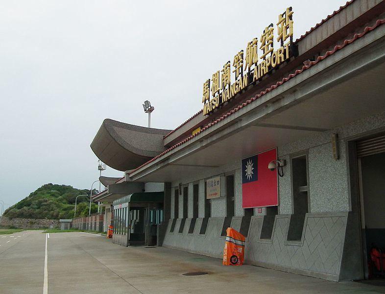馬祖南竿機場