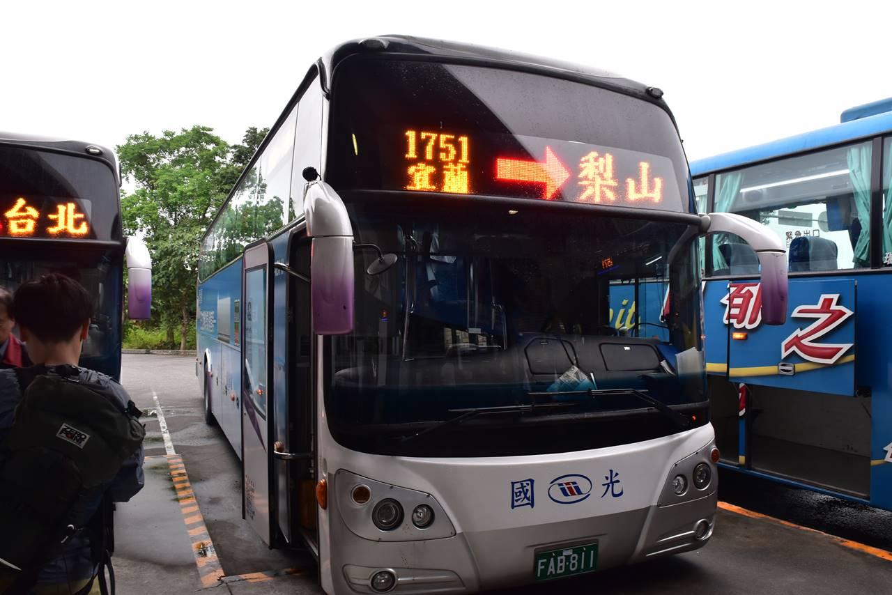 宜蘭から梨山行きバス