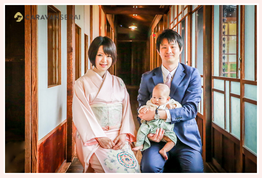 櫓心祜(ろここ)でお食い初め(名古屋市天白区) | ママもお着物!