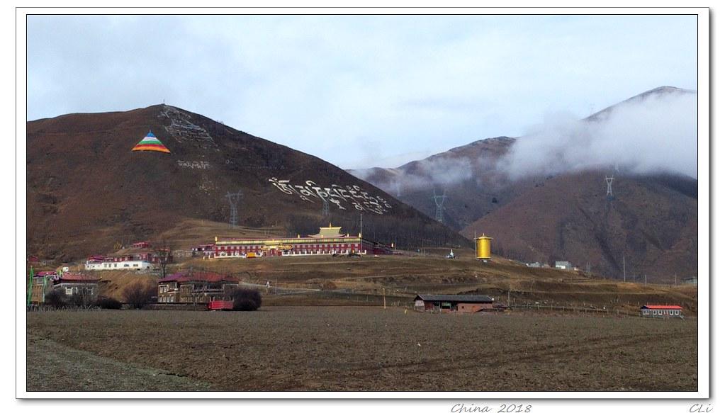 天路18湾 川藏南线风光和壮观的雅康高速