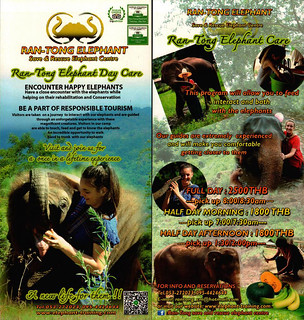 Ran-Tong Elephant Save and Rescue Centre Chiang Mai Thailand Brochure 1