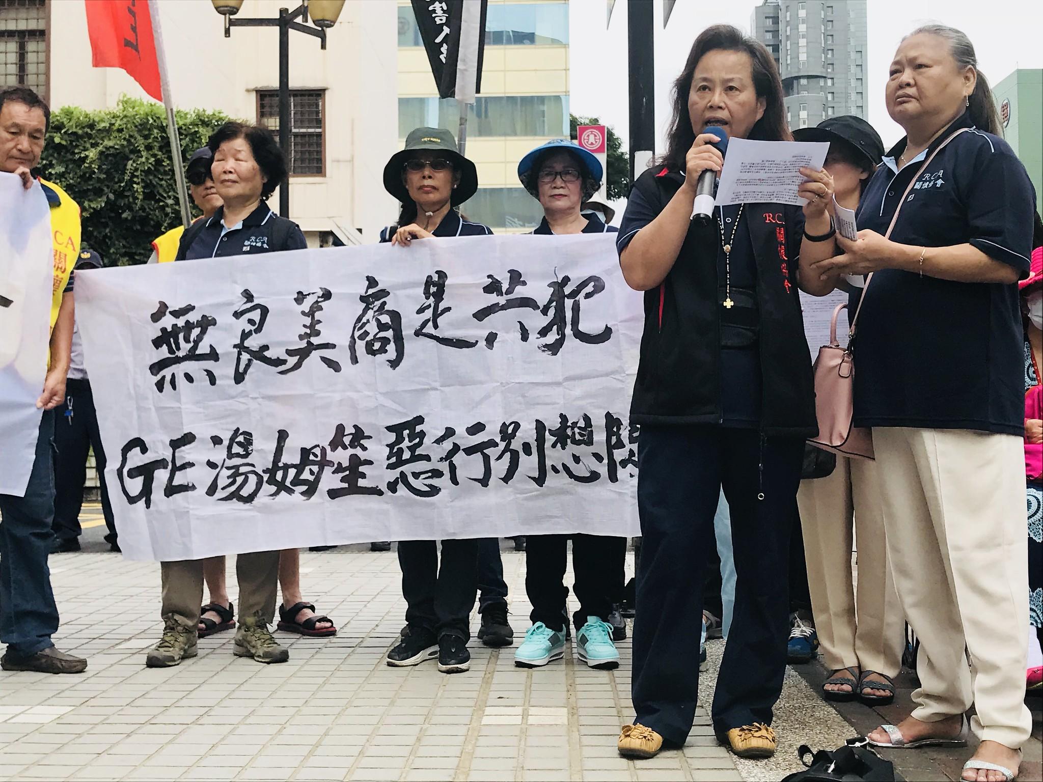 RCA員工關懷協會理事長劉荷雲指出,為殺人的RCA護航的資方團體,根本稱不上法庭之友,就是犯罪集團。(攝影:張宗坤)